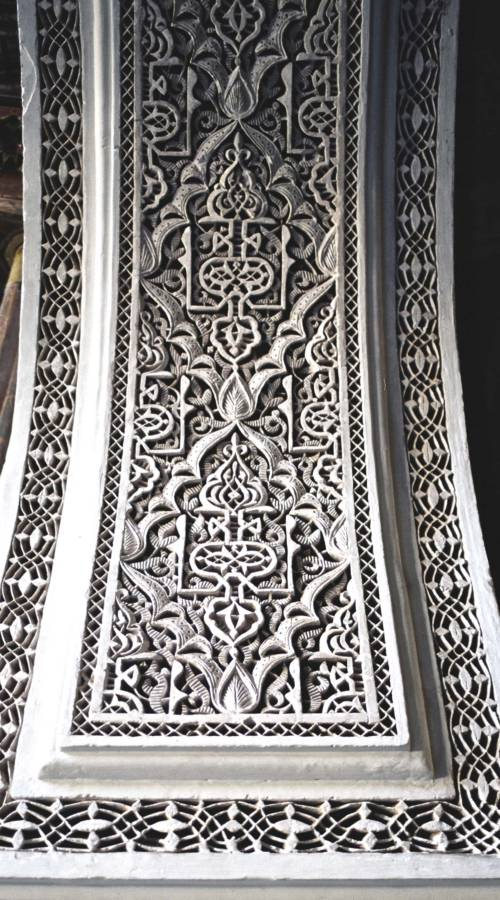 Carved Moroccan Arch