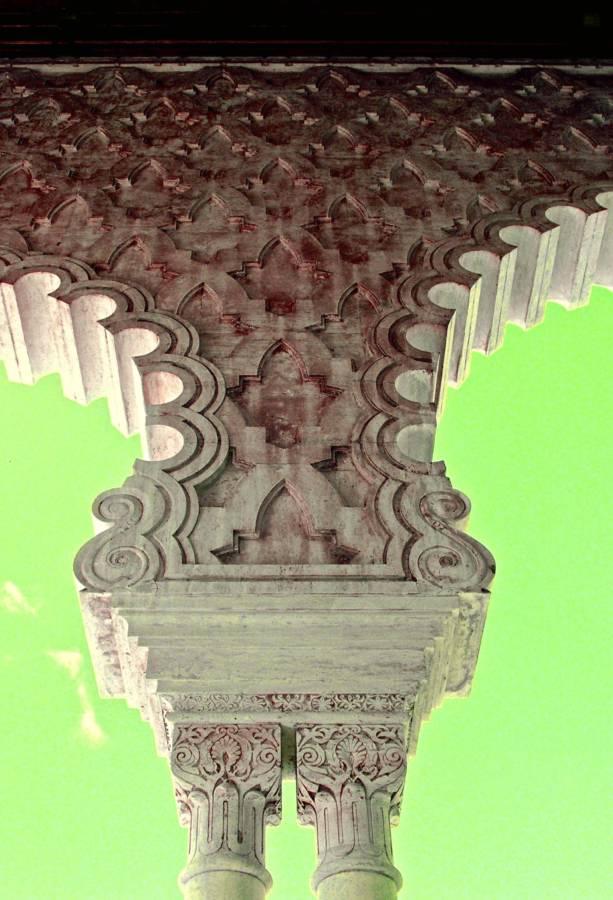 Column Capital At King's Mausoleum
